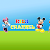 IPTV KIDS CHANNEL