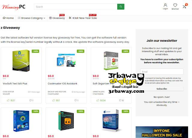 افضل مواقع giveaway للألعاب والبرامج والتطبيقات المدفوعة مجانا  1- موقع winningpc