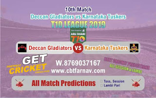 T10 League 2019 Karnataka vs Gladiators 10th T10 League 2019 Match Prediction Today Reports