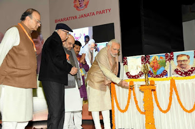 Serving the poor was the best service to God: PM Modi