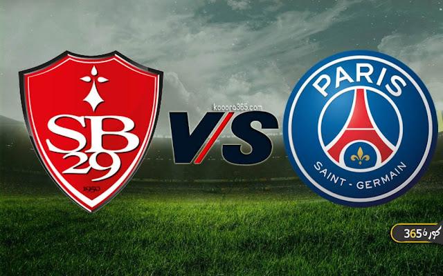 مشاهدة مباراة باريس سان جيرمان وبريست بث مباشر