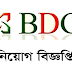 Bangladesh Development Group new job circular 2019 #www.newbdjobs.com