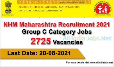 nhm-Maharashtra-Recruitment-2021-Staff-Nurse-and-other-2725-Vacancies-Apply-Online-allindiajobs.net