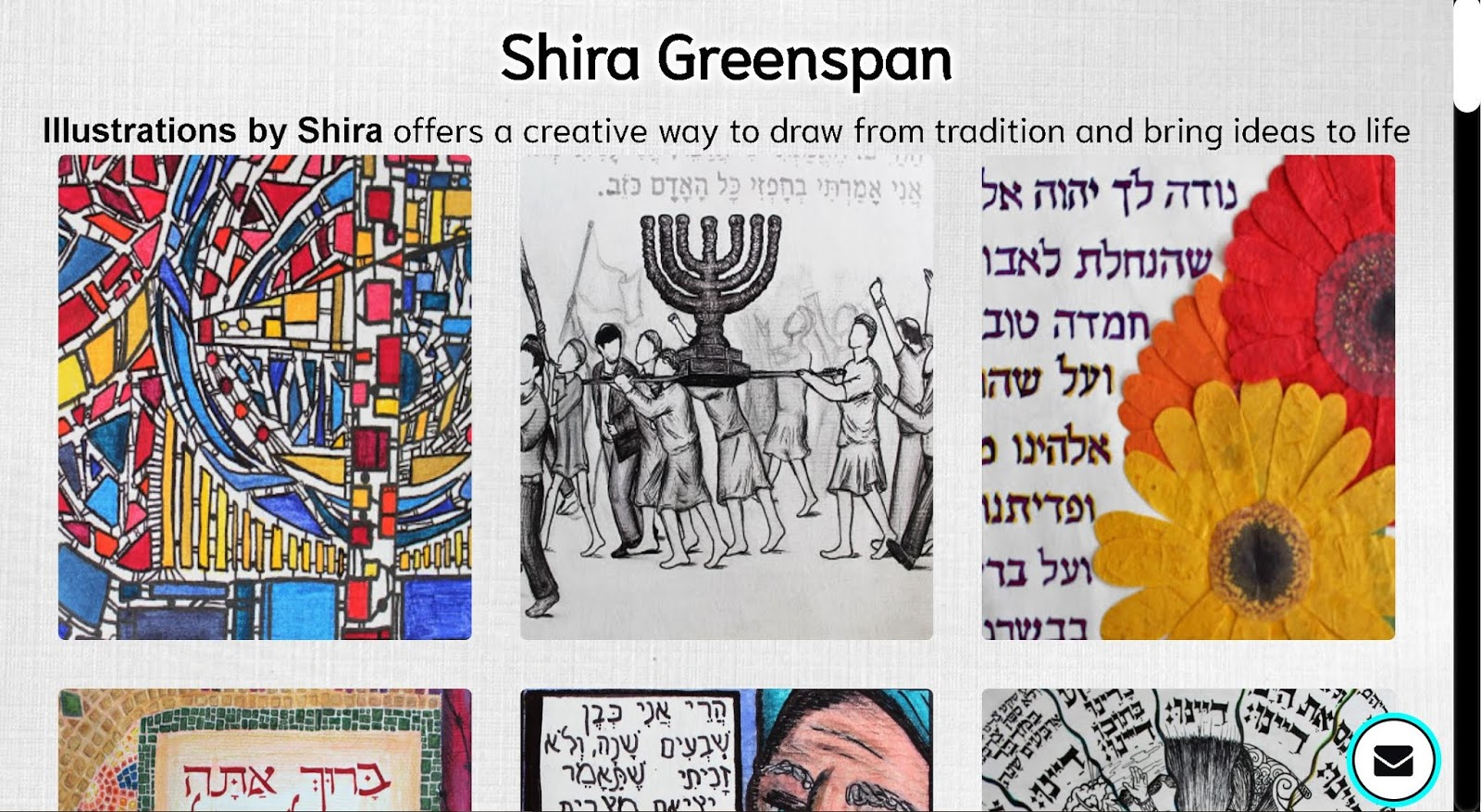 Shira-Greenspan