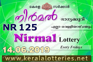 "KeralaLotteries.net, ""kerala lottery result 14 06 2019 nirmal nr 125"", nirmal today result : 14-06-2019 nirmal lottery nr-125, kerala lottery result 14-6-2019, nirmal lottery results, kerala lottery result today nirmal, nirmal lottery result, kerala lottery result nirmal today, kerala lottery nirmal today result, nirmal kerala lottery result, nirmal lottery nr.125 results 14-06-2019, nirmal lottery nr 125, live nirmal lottery nr-125, nirmal lottery, kerala lottery today result nirmal, nirmal lottery (nr-125) 14/6/2019, today nirmal lottery result, nirmal lottery today result, nirmal lottery results today, today kerala lottery result nirmal, kerala lottery results today nirmal 14 6 19, nirmal lottery today, today lottery result nirmal 14-6-19, nirmal lottery result today 14.6.2019, nirmal lottery today, today lottery result nirmal 14-06-19, nirmal lottery result today 14.6.2019, kerala lottery result live, kerala lottery bumper result, kerala lottery result yesterday, kerala lottery result today, kerala online lottery results, kerala lottery draw, kerala lottery results, kerala state lottery today, kerala lottare, kerala lottery result, lottery today, kerala lottery today draw result, kerala lottery online purchase, kerala lottery, kl result,  yesterday lottery results, lotteries results, keralalotteries, kerala lottery, keralalotteryresult, kerala lottery result, kerala lottery result live, kerala lottery today, kerala lottery result today, kerala lottery results today, today kerala lottery result, kerala lottery ticket pictures, kerala samsthana bhagyakuri"