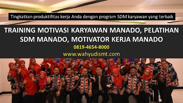 TRAINING MOTIVASI MANADO ,  MOTIVATOR MANADO , PELATIHAN SDM MANADO ,  TRAINING KERJA MANADO ,  TRAINING MOTIVASI KARYAWAN MANADO ,  TRAINING LEADERSHIP MANADO ,  PEMBICARA SEMINAR MANADO , TRAINING PUBLIC SPEAKING MANADO ,  TRAINING SALES MANADO ,   TRAINING FOR TRAINER MANADO ,  SEMINAR MOTIVASI MANADO , MOTIVATOR UNTUK KARYAWAN MANADO ,    INHOUSE TRAINING MANADO , MOTIVATOR PERUSAHAAN MANADO ,  TRAINING SERVICE EXCELLENCE MANADO ,  PELATIHAN SERVICE EXCELLECE MANADO ,  CAPACITY BUILDING MANADO ,  TEAM BUILDING MANADO  , PELATIHAN TEAM BUILDING MANADO  PELATIHAN CHARACTER BUILDING MANADO  TRAINING SDM MANADO ,  TRAINING HRD MANADO ,    KOMUNIKASI EFEKTIF MANADO ,  PELATIHAN KOMUNIKASI EFEKTIF, TRAINING KOMUNIKASI EFEKTIF, PEMBICARA SEMINAR MOTIVASI MANADO ,  PELATIHAN NEGOTIATION SKILL MANADO ,  PRESENTASI BISNIS MANADO ,  TRAINING PRESENTASI MANADO ,  TRAINING MOTIVASI GURU MANADO ,  TRAINING MOTIVASI MAHASISWA MANADO ,  TRAINING MOTIVASI SISWA PELAJAR MANADO ,  GATHERING PERUSAHAAN MANADO ,  SPIRITUAL MOTIVATION TRAINING  MANADO   , MOTIVATOR PENDIDIKAN MANADO