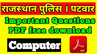 Rajasthan Police Computer Question 2020, rajasthan police computer pdf