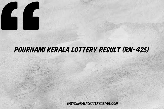 POURNAMI_Kerala_Lottery_Result