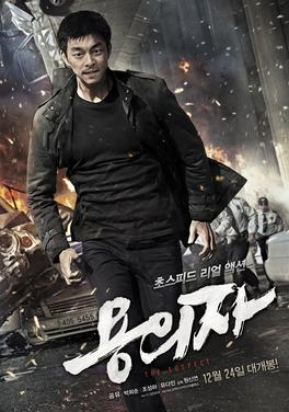 Best Korean Action Movies All Time You Must Watch