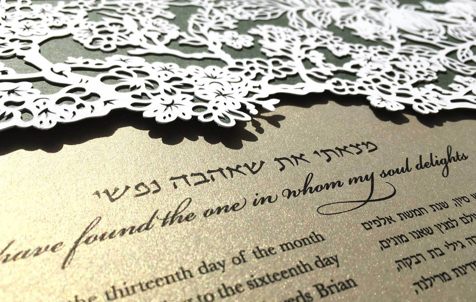 handmade papercut by Woodland Papercuts by Naomi Shiek modern artisan ketubah wedding keepsake