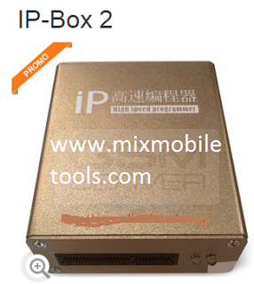IP-Box 2 Latest Version Full Setup with Driver Free Download