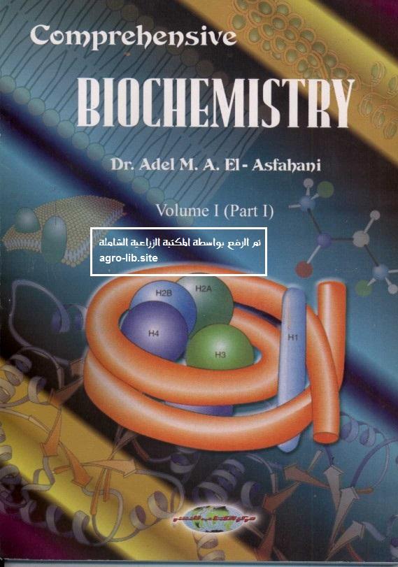 Book : COMPREHENSIVE BIOCHEMISTRY - VOLUME - PART 1