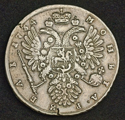 Russian Imperial Coins collection silver ruble rouble
