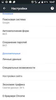 Гугл переводчик в браузере Chrome