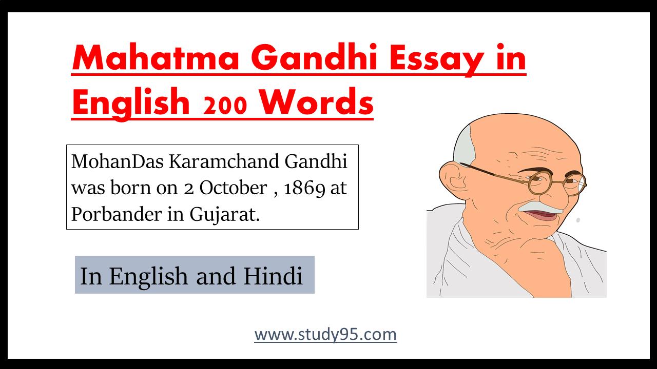 Mahatma Gandhi Essay in English 200 Words