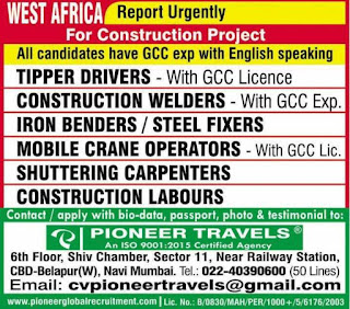 Construction Project in West Africa