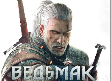 The Witcher 3 Wild Hunt | PC Game | Free Download