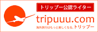 http://www.tripuuu.com/?author=19