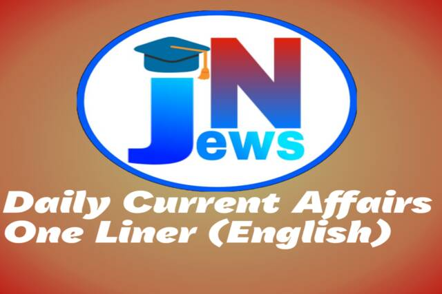 12 December 2019  Daily Current affairs One Liners (English) For PSPCL/Punjab Patwari/Rajasthan Police/Railway NTPC