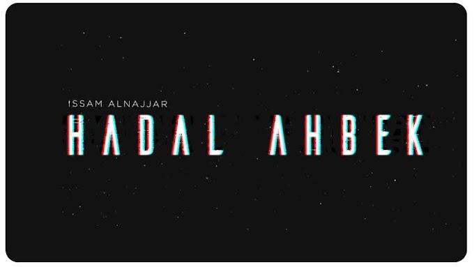 Hadal Ahbek (slowed) Ringtone
