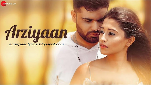 https://www.lyricsdaw.com/2019/10/tere-bin-jee-na-payenge-lyrics.html
