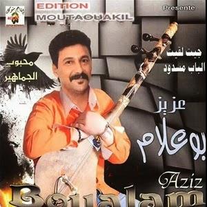 Aziz Boualam-Jit L9it El Bab Masdoud 2015