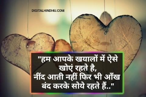 Love feeling status for girlfriend