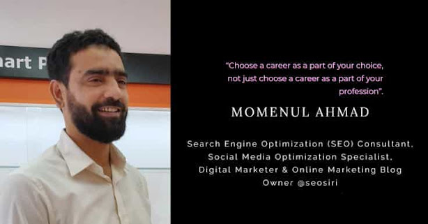 Momenul Ahmad's Career Quotes