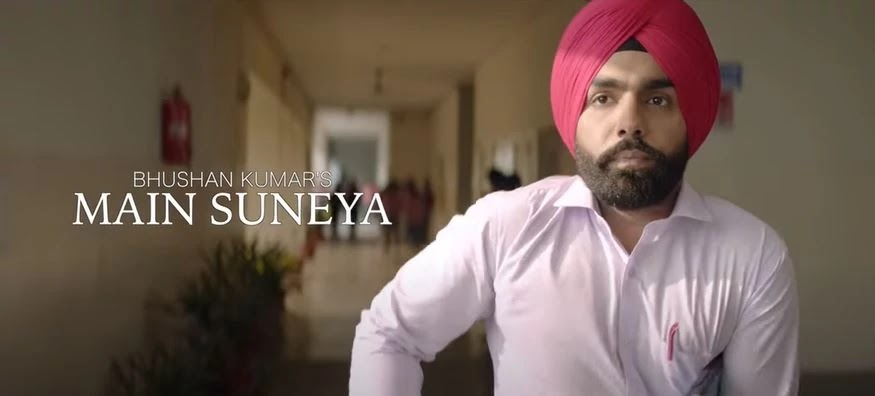 Main Suneya Mp3 & Lyrics - Ammy Virk -  Feat. Simran Hundal, Rohaan SunnyV, Raj - Navjit B - Bhushan Kumar, Mp3 Download, Main Suneya - Ammy Virk - Lyrics In English,  मैं सुनेया- Ammy Virk - Lyrics In Hindi, Mp3 Download Main Suneya Mp3 & Lyrics - Ammy Virk -  Feat. Simran Hundal, Rohaan SunnyV, Raj - Navjit B - Bhushan Kumar, Mp3 Download, Main Suneya - Ammy Virk - Lyrics In English,  मैं सुनेया- Ammy Virk - Lyrics In Hindi, Mp3 Download Main Suneya Mp3 & Lyrics - Ammy Virk -  Feat. Simran Hundal, Rohaan SunnyV, Raj - Navjit B - Bhushan Kumar, Mp3 Download, Main Suneya - Ammy Virk - Lyrics In English,  मैं सुनेया- Ammy Virk - Lyrics In Hindi, Mp3 Download Main Suneya Mp3 & Lyrics - Ammy Virk -  Feat. Simran Hundal, Rohaan SunnyV, Raj - Navjit B - Bhushan Kumar, Mp3 Download, Main Suneya - Ammy Virk - Lyrics In English,  मैं सुनेया- Ammy Virk - Lyrics In Hindi, Mp3 Download Main Suneya Mp3 & Lyrics - Ammy Virk -  Feat. Simran Hundal, Rohaan SunnyV, Raj - Navjit B - Bhushan Kumar, Mp3 Download, Main Suneya - Ammy Virk - Lyrics In English,  मैं सुनेया- Ammy Virk - Lyrics In Hindi, Mp3 Download Main Suneya Mp3 & Lyrics - Ammy Virk -  Feat. Simran Hundal, Rohaan SunnyV, Raj - Navjit B - Bhushan Kumar, Mp3 Download, Main Suneya - Ammy Virk - Lyrics In English,  मैं सुनेया- Ammy Virk - Lyrics In Hindi, Mp3 Download Main Suneya Mp3 & Lyrics - Ammy Virk -  Feat. Simran Hundal, Rohaan SunnyV, Raj - Navjit B - Bhushan Kumar, Mp3 Download, Main Suneya - Ammy Virk - Lyrics In English,  मैं सुनेया- Ammy Virk - Lyrics In Hindi, Mp3 Download Main Suneya Mp3 & Lyrics - Ammy Virk -  Feat. Simran Hundal, Rohaan SunnyV, Raj - Navjit B - Bhushan Kumar, Mp3 Download, Main Suneya - Ammy Virk - Lyrics In English,  मैं सुनेया- Ammy Virk - Lyrics In Hindi, Mp3 Download Main Suneya Mp3 & Lyrics - Ammy Virk -  Feat. Simran Hundal, Rohaan SunnyV, Raj - Navjit B - Bhushan Kumar, Mp3 Download, Main Suneya - Ammy Virk - Lyrics In English,  मैं सुनेया- Ammy Virk - Lyrics In Hindi, Mp3 Download Ma