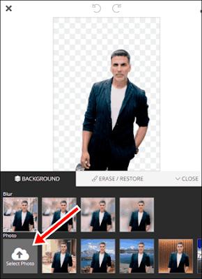 كيفية تغيير خلفية الصورة اون لاين في ثواني