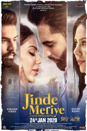 Download Jinde Meriye (2020) Punjabi Movie 480p   720p HDTV 450MB   1.2GB