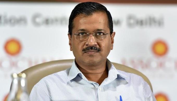दिल्ली के सीएम अरविंद केजरीवाल ने उत्तर पूर्वी दिल्ली  में हुए दंगो पर की करवाई