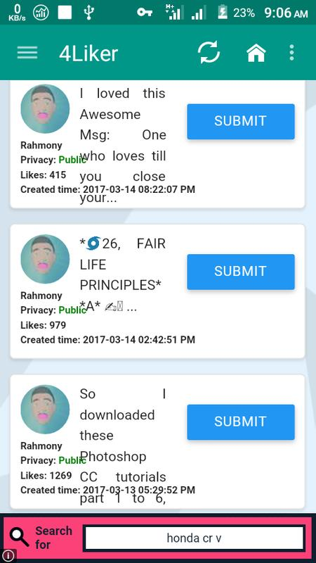 تحميل تطبيق 4liker برنامج زيادة اللايكات في الفيس بوك للكمبيوتر وللاندرويد وللايفون اخر اصدار 2020 مجانا