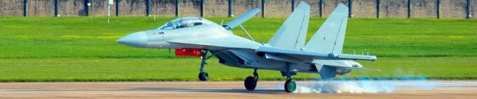 China To Debut J-16D At Air Show, Signalling Electromagnetic Warfare Prowess: Chinese Media