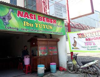 Nasi Bebek Ibu Yuyun