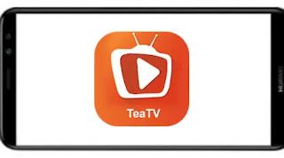 تنزيل برنامج TeaTV mod pro مدفوع مهكر بدون اعلانات بأخر اصدار من ميديا فاير