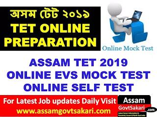 Assam TET Online EVS Mock Test