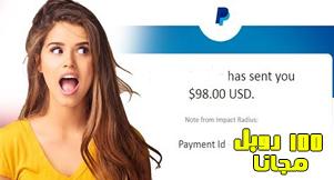 الربح من الانترنت بدون راس مال للمبتدئين مع هدية 100 روبل - فرصتك لكسب المال بسهولة