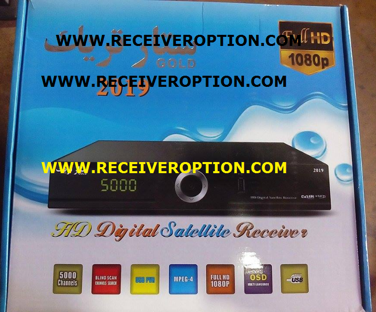 STAR TRACK GOLD 2019 HD RECEIVER POWERVU KEY NEW SOFTWARE