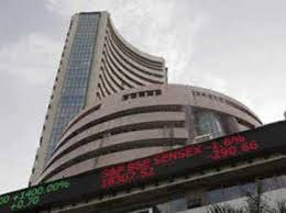 आज का शेयर बाजार,शेयर बाजार भाव आज,भारत में कितने शेयर बाजार है,शेयर बाजार लाइव,डी जॉन शेयर बाजार,संसद शेयर बाजार,शेयर बाजार Today,शेयर बाजार में करिय