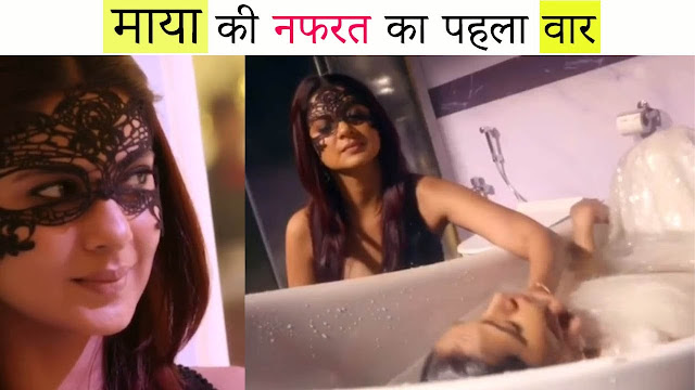 Big Trap : Maya saves Rudra from ugly past to destroy Rudra's future in Beyhadh 2
