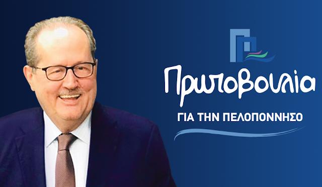 Ανακηρύχθηκαν οι Περιφερειακοί Σύμβουλοι στην Πελοπόννησο με τον συνδυασμό του Παναγιώτη Νίκα