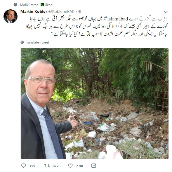 CDA officials suspended after top German envoy tweets picture of 'dirty Islamabad'