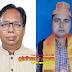 सोनो : सांसद डॉ. संजय जायसवाल को भाजपा प्रदेश अध्यक्ष बनाये जाने पर कार्यकताओ ने दी बधाई