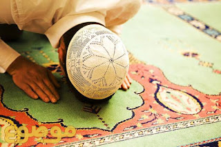 What is Sajdah-e-Tilaawat? Sunnat way of performing Sajda Tilaawat