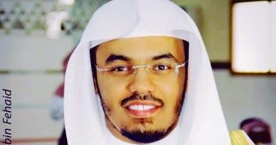 تحميل القران كامل بصوت الشيخ ياسر الدوسري mp3
