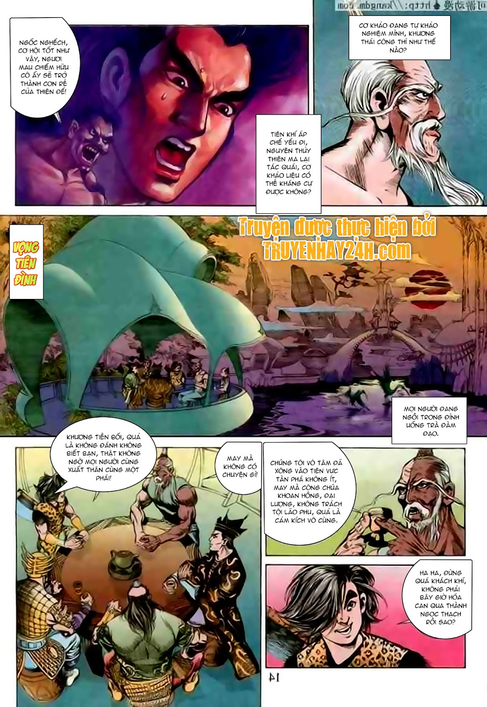 Cơ Phát Khai Chu Bản chapter 104 trang 15