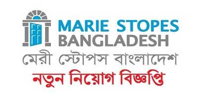 Job Circular 2019-Marie Stopes Bangladesh