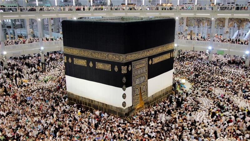 UPDATED: Coronavirus: Saudi cancels international Hajj #Arewapublisize