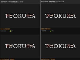Tuoku 8 Apk Aplikasi Video Jepang Full